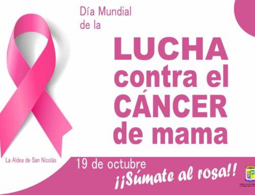 La Aldea invita a la población a sumarse al rosa en el Día Mundial de La Lucha contra el Cáncer de Mama